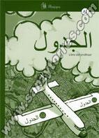 Al Yadual A2 Libro Del Profesor